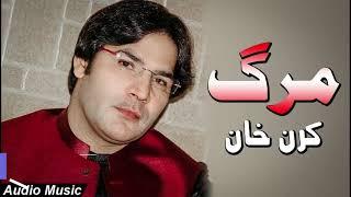 Karan Khan New 2020 Tappy ! Pashto New Song ! Karan Khan Sad Tapay ! Karan Khan 2020 ! AyASH