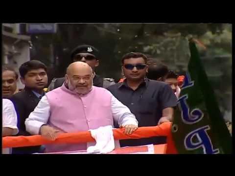 BJP National President Shri Amit Shah's roadshow in North Kolkata, West Bengal.