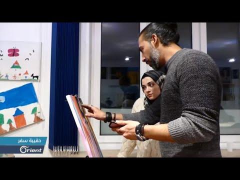رسام فلسطيني سوري يؤسس معهداً  تطوعياً لتعليم اللاجئين - حقيبة سفر  - 16:59-2020 / 2 / 23