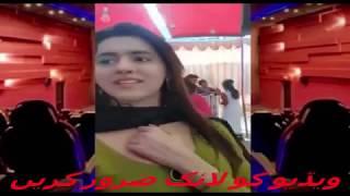 HASEEN GUNAH - GHAZAL - PUNJABI MUJRA DANCE 2018