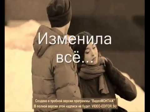 Марина и Егор & есть только ты и я ...