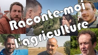 👉 [Raconte moi l'agriculture] 🌿C'est parti !