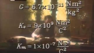 39 Уравнения Максвелла