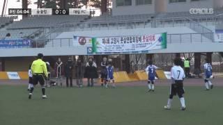 제4회 고양시풋살연합회장배 풋살대회 (결승) 골클럽 vs 대림FC 2/2