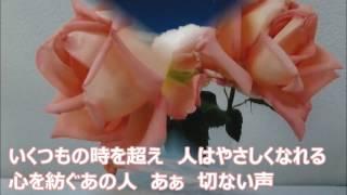 作詞・山本リンダ 作曲・平尾昌晃 歌手・山本リンダ 「愛に生きて」を歌...