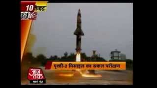 India test fired nuclear capable Prithivi-II missile