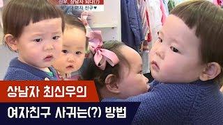 패피 김나영의 아가옷 쇼핑 팁♡ 전격 공개!!  2회