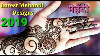 Latest new mehandi design 2019 | मेहँदी | henna mehndi art