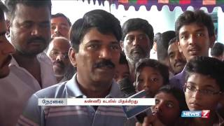 Actor Dhamu in Rameswaram pays homage to APJ death spl video news 28-07-2015 | Abdul Kalam death video news | News7 Tamil tv online