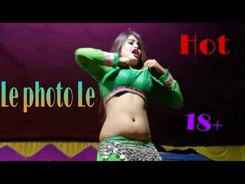 Download Le Photo Le    ले फोटो ले    Hot Rajasthani Song(18+)