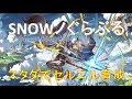 SEVEN'S TV - YouTube