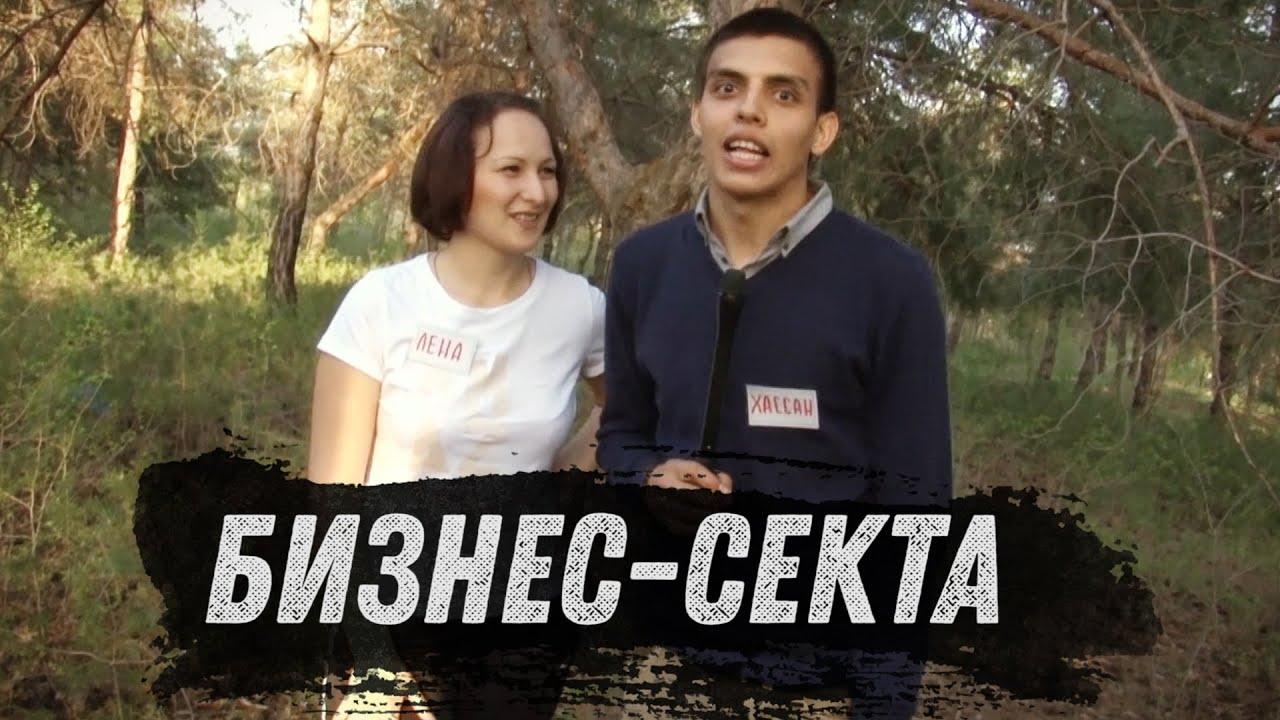 ЦЫГАН ГОЛОВНОГО МОЗГА - НЕФОРМАТ / ПЕРЕЗАЛИВ