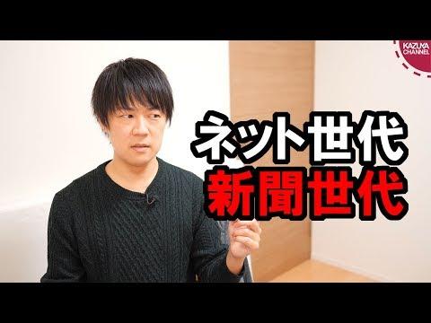 2018/12/23 サンデイブレイク87
