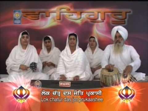 Gobinday Mukanday - Bibi Gurdev Kaur UK - YouTube | 480 x 360 jpeg 16kB