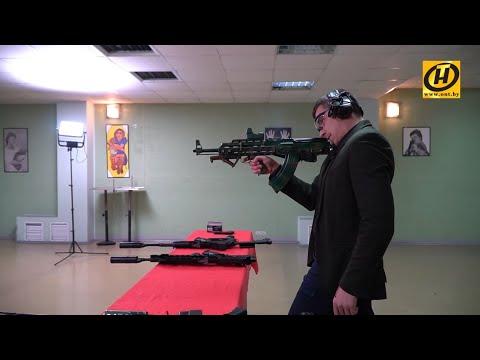 Патроны для оружия начали делать в Беларуси. Насколько они хороши? Тестируем