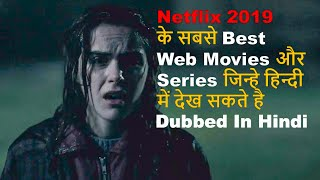 Download Web Series Hindi Dubbed Videos - Dcyoutube