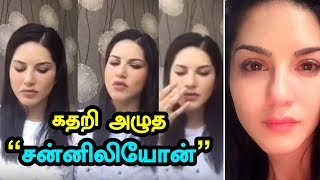 SUNNY LEONE Shrieked : Fans got Shocked..! | Live | Veeramadevi | Tamil