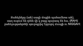 VoVa Niggah - Surprise (2018)(Lyrics)