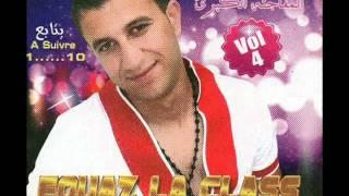 Cheb Fouaz - Hebitek Ou l Hub Hlekni - Dj KinG .HD