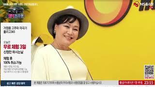 [올리고365] NS홈쇼핑 Live 8차 방송