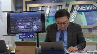 북한에 덜미 잡힌 문제 많은 평창올림픽 북 오지마라, 부르지도 마라! [사회이슈] (2017.12.19) 3부