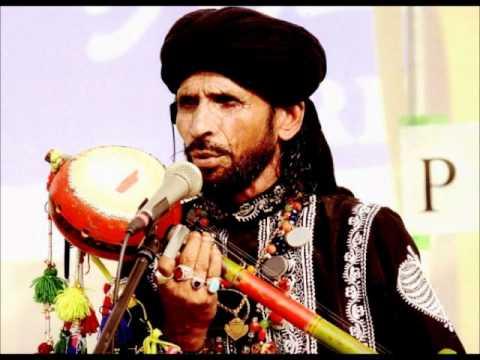 Sain Zahoor Aja Yaar Full Song ( HD AUDIO )
