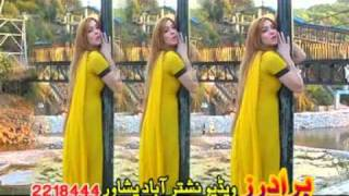 sanam jana pa ma garana  zama pa zar ropai qadam dai nazai iqbal 2011 latest song sahar khan new video of 2011 songs