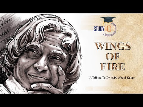Wings of Fire by Dr A P J Abdul Kalam Autobiography Part 1 अ