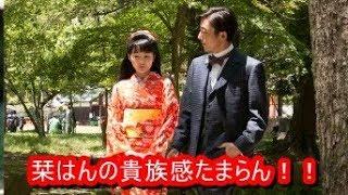 高橋一生 愈々NHK朝ドラ『わろてんか』本格始動へ! 公式サイトもリニュ...