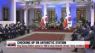 President Park checks up on Korea′s Antarctic station while in Chile   박 대통령, 칠레