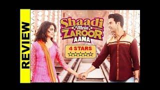 Movie Review: Shaadi Mein Zaroor Aana   Starring Rajkummar Rao, Kriti K   By Lovely Mehrotra