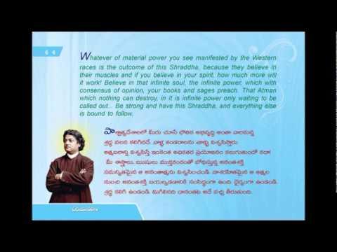 Vivekananda Books In Telugu Pdf