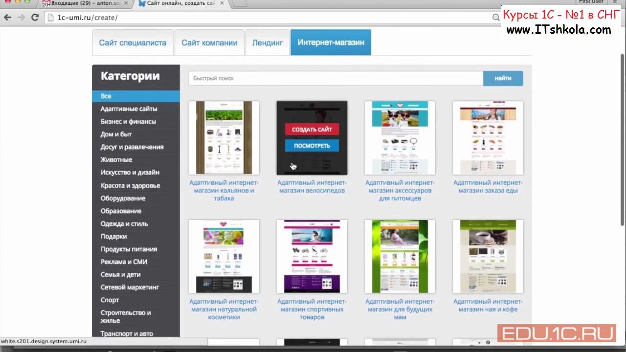 Онлайн курс бухгалтер калькулятор 1 с бухгалтерия онлайн уроки