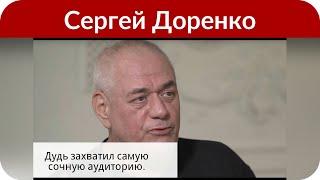 """Смотреть видео Гендир """"Говорит Москва"""" заявил, что тело Доренко, скорее всего, кремируют онлайн"""