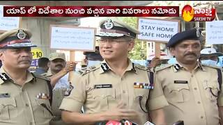 COVID-19 cases in AP rises to 13 as one more tests positive - Sakshi TV
