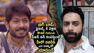 Tollywood Controversy