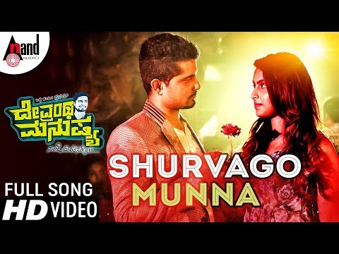 Devrantha Manushya | Shurvago Munna | HD Video Song 2018 | Pratham | Vaishnavi | Kiran Shetty