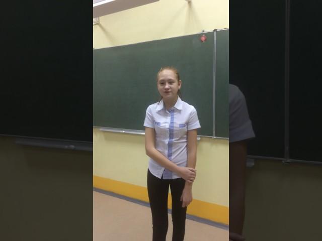 Изображение предпросмотра прочтения – ВалерияКосьмина читает произведение «Осеннее чувство» В.Я.Брюсова