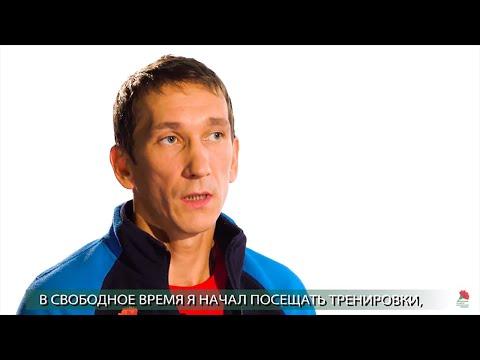 Амосов Алексей Анатольевич