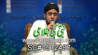 "(SC#1512487) Naat ""Nabi (SAW) Ki Gulami"" Hafiz Abdul Qadir"
