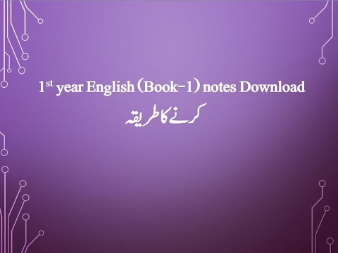 1st year English Book 1 notes Download krney k tariqa