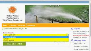 SBI : ATM cum Debit Card in Hindi ( Online Electricity Bill Payment ) Part 4