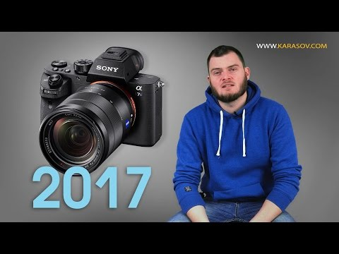 Лучшие фотоаппараты для съемки видео 2017.