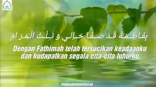 Qosidah Bi Fathimah Habib Umar bin Hafidz oleh Ustadz Qolby