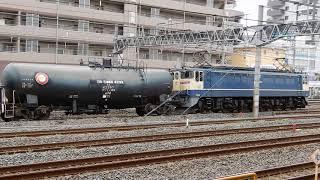 EF65牽引 石油貨物列車