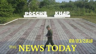 U.S. Envoy To U.N. Accuses Russia Of Violating North Korea Sanctions | News Today | 08/03/2018 ...