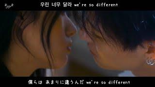 Gambar cover WOODZ-Different 日本語字幕