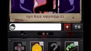 마피아42 6000~7000대 사탐 플레이 영상