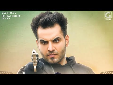 Most Wanted : Karaj Randhawa (Full Audio) Latest Punjabi Songs 2018 | GeetMP3