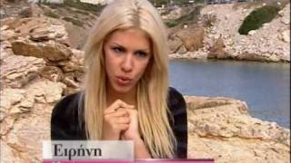Greece's Next Top Model S2 / E3 [ 2 of 7 ] ANT1 GR ( 01/11/2010 )